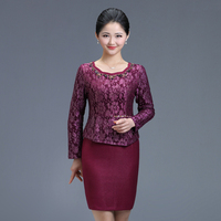 High Quality Free Shipping Spring Autumn Wedding Mom Dress New Lace Mother Mid Old Aged Women