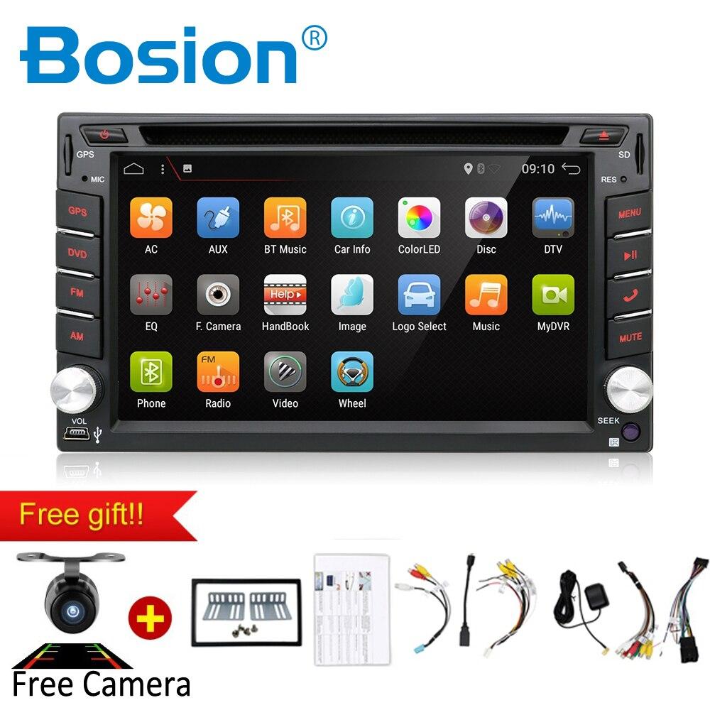 Bosion 2 Din Android 7.1 voiture lecteur multimédia voiture DVD Radio GPS Navigation Autoradio Bluetooth 3G WIFI USB SD unité de tête caméra