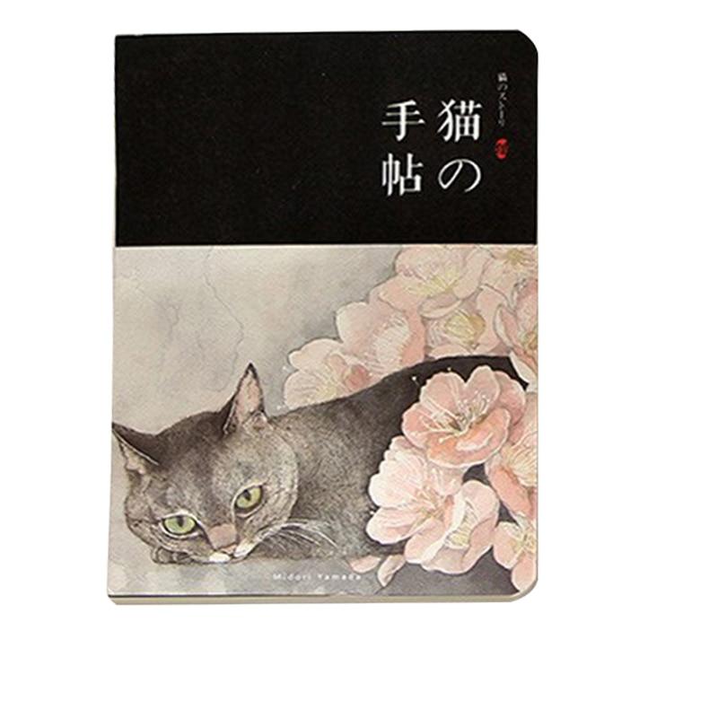 все цены на Vintage Blank Sketchbook Diary Drawing Painting Cute Cat Notebook paper Sketch Book Office School Supplies Gift (Falling cherry) онлайн
