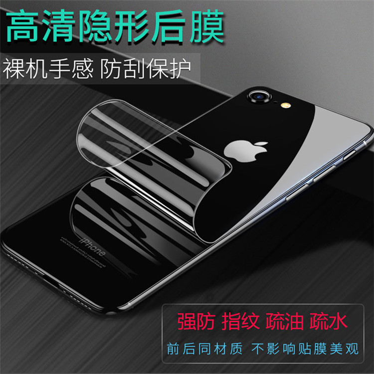 Front or Back Hydrogel Film Full Cover For iphone XS 3D Soft Screen Protector For iphone X XS MAX XR Not Tempered Glass in Phone Screen Protectors from Cellphones Telecommunications