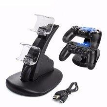 デュアル USB 充電ドックソニーのプレイステーション 4 コントローラゲームパッドハンドルクレードルダブル充電充電器 PS4 ゲームアクセサリー