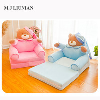 Foldable baby cartoon sofa cute bear children seat small bed kids soft chair with filler can sit and lie sofas M.J LIUNIAN New