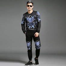 Men's Suits 2017 Mens Hoodie Fashion Spring Autumn Winter Sportswear Mens Hoodies Leisure Large Size Tracksuit Men