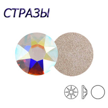 8 big small Strass Cut Facets Nail Rhinestone Crystal AB Flatback Non Hotfix Rhinestones Garment Art Decoration Stones