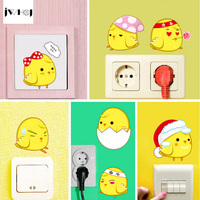 JWHCJ New Removable creative Cartoon Yellow chicken Switch kitchen /bathroom glass Stickers Wall Stickers DIY Home Decor sticker