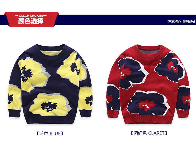 2016 New KIDS Boy Girls Sweater Baby Girls Clothes Spring Autumn Kids printed flower for 3