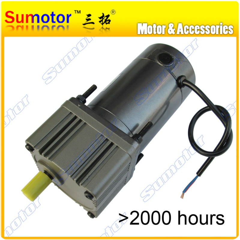 DC 12V 30W  High Torque gear reducer DC Motor Eletric machinery for Industry machine reversible adjustable speed optional gb50550555 miniature dc gear speed reducer multi standard optional