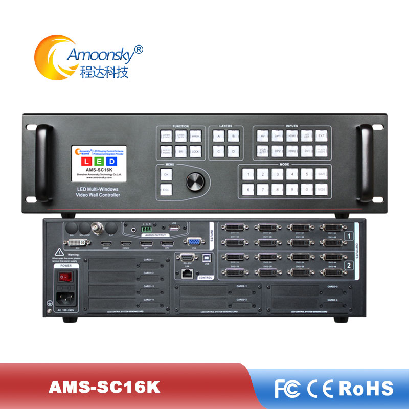 AMS-SC16K Video Wall Controller Seamless Mosaic Video Splicer For High Resolution Fine Pixel Pitch Led Screen