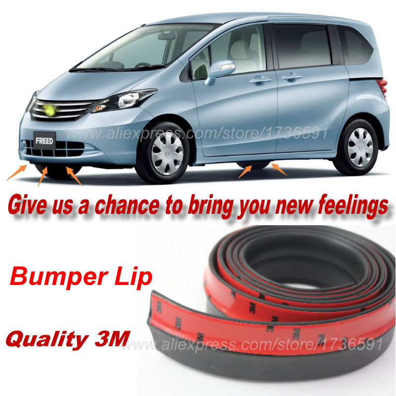For HONDA Freed 2008~Onwork / Bumper Lips / Spoiler For Car Tuning / Body Kit Strip / Front Tapes / Body Chassis Side Protection