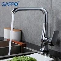GAPPO פליז מיקסר מים ברז כיור מטבח ברז מטבח ברז מטבח מיקסר ברז מטבח מיקסר ברז מפל מגופים GA4060