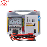 MF47C MF47F MF47T Voltage Current Tester Resistance Analog Display Pointer Multimeter DC/AC Inductance Meter with case
