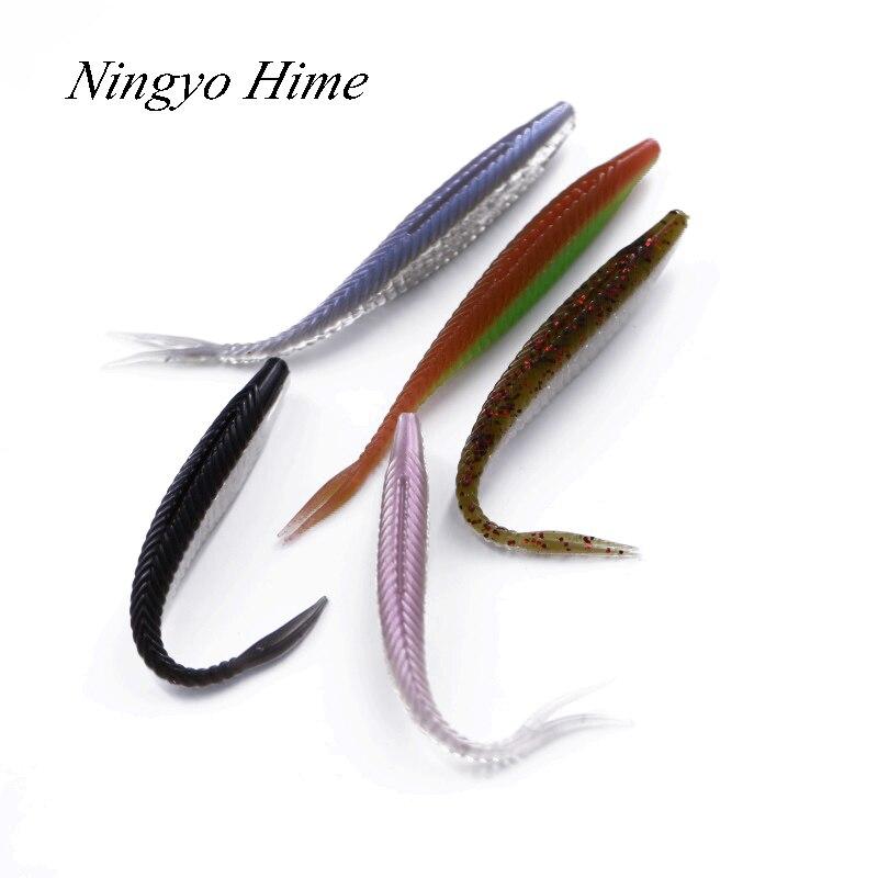 Ningyo Hime5pcs / الكثير مزدوج اللون لينة - صيد السمك