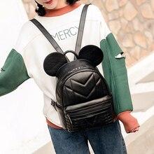 Mickey Ohr Design Mode Korea Travel Ruck pu-leder rucksack für Mädchen Im Teenageralter Nette Frauen Rucksäcke