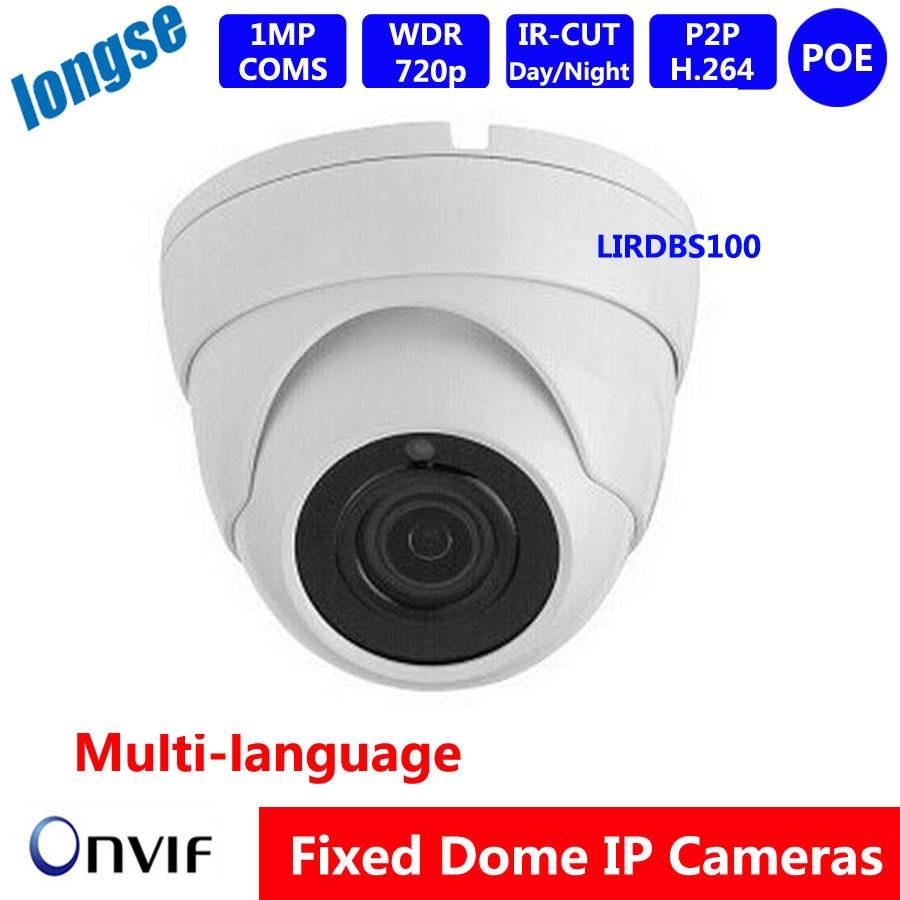 ФОТО Vandalproof  POE IP camera, New IR LED plate 1MP/720P,black shell ,ONVIF 2.0,CCTV Camera,P2P/ IR Cut Filter,