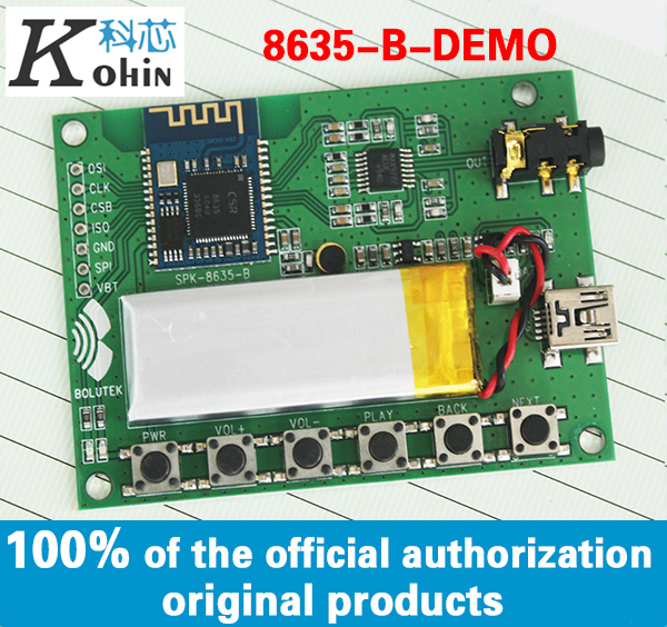US $13 0 |8635 B DEMO module with Bluetooth speaker phone function  Bluetooth audio module Bluetooth stereo audio module-in Other Electronic  Components