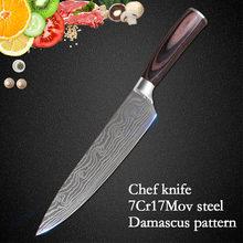 Высокое качество 8 «дюймов шеф-повара Ножи Имитация дамасской стали Santoku кухонные ножи острые фрукты овощи мясо кухонные ножи