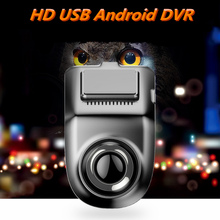 Professionale Car Dash Cam 1080 P Mini 3 pollici HD della Macchina Fotografica del Registratore di Guida di 170 Wide Angle Dashboard DVR Del Veicolo G -sensore ABS di Plastica