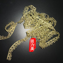 5 yards Gold silver Water Soluble European Embroidery Lace Trim Clothes Skirts Decoration Fabric Lace(China)