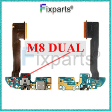 For HTC ONE M8 Single / Dual Antenna USB Charging Port Charger Dock Plug Connector Flex Cable Ribbon Replacement Parts handy desktop charging station w cable for htc m8 black