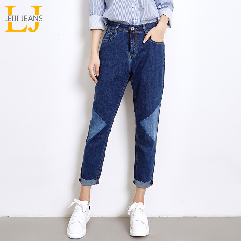 2018 LEIJIJEANS New Arrival Spring Plus Size Fashion Gradient Color Bleached Mid Waist Ankle Length Casual Women Harem Jeans