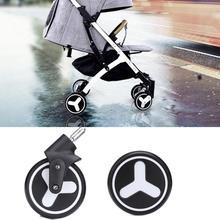 Для колес коляски замена аксессуар отличный PU резиновый передние колеса толкатель заднее резиновое колесо хорошая эластичность защита