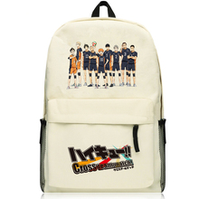 Haikyuu Canvas  Backpack