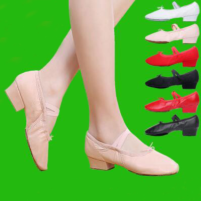 Zapatos de baile de calidad para mujeres de tacón medio de cuero para niñas zapatos de Ballet de danza del vientre zapatos de baile de Yoga zapatos de profesores