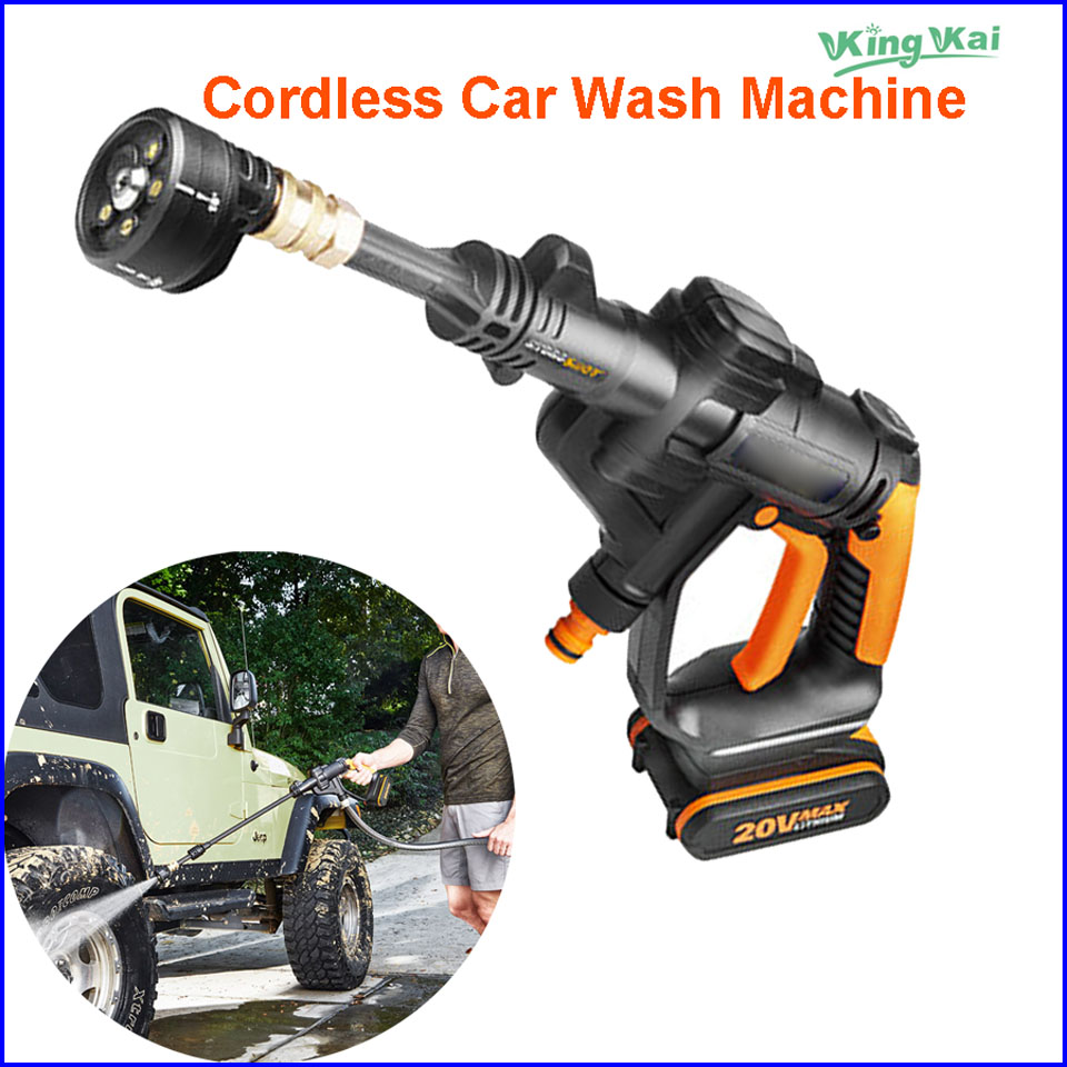 Car Wash Machine