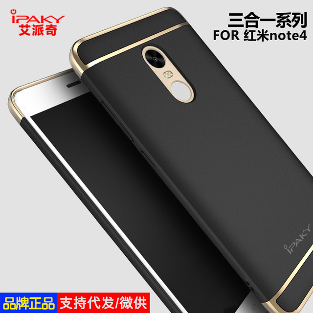 on sale cf8cc 82df9 US $7.49 |NEW iPAKY 360 Full Protection for Xiaomi Mi 6 5 5s Plus Redmi  Note 4 3 Fashion 3in1 Plating Matte Back Cover Coque Shockproof -in Fitted  ...