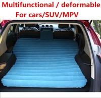 Автоматическая надувные Универсальный для всех внедорожник автомобиль воздух инфляции матрас кровать Авто задняя крышка сиденья привод п