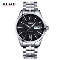 READ Watch The Royal Knight Article Series Fully Automatic Machinery 8016