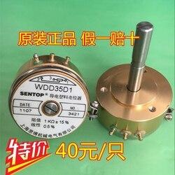 [VK] WDD35D4 eje largo WDD35D1 Si Bo auténtico potenciómetro de plástico conductor 1K 2K 5K interruptor