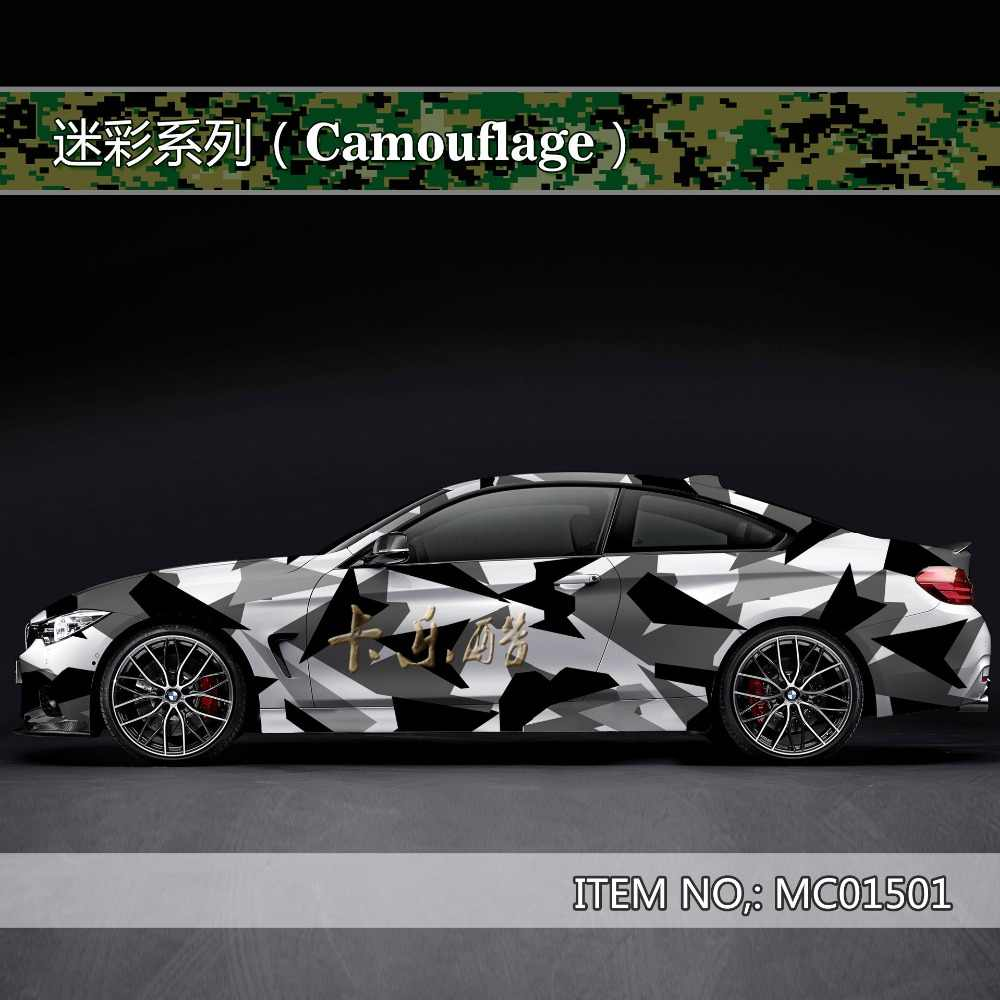 Detail Feedback Questions about Camouflage custom car