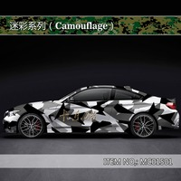 Camouflage custom car sticker bomb Camo Vinyl Wrap Car Wrap With Air Release snowflake bomb sticker Car Body StickerMC015