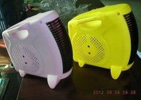 fan heater ningbo codel  factory sell directly