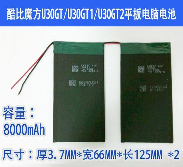 Free shipping7.4V 8000mAh CUBE U30GT U30GT1 U30GT2 tablet battery plates fertility decline in developing countries 1960 1997 an annotated bibliography