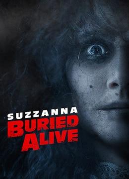 《活埋之怨》2018年印度尼西亚恐怖电影在线观看
