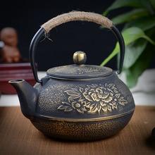 Hot sale Cast iron pot uncoated iron teapot southern Japan, Japanese Peony big iron kettle pot 900ml