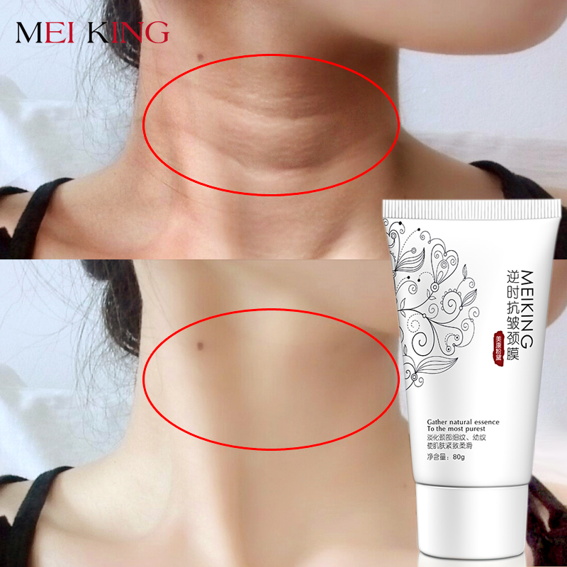 MEIKING Skincare Neck Cream Firming Anti wrinkle Whitening Moisturizing Neck Creams Skin Care Neck Care For All Skin Types 80g крем lumene nurturing eye cream for all skin types 15 мл