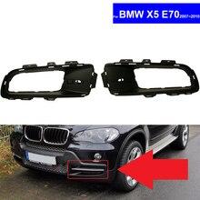 Для BMW X5 E70 2007-2010 автомобильный противотуманный светильник с отделкой авто передний бампер Нижняя решетка противотуманная крышка 51117172449/51117172450