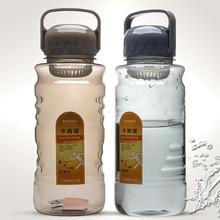 Kunststoff Raum Tragbare Sport Wasserkocher Meine Flasche Deckel Bpa Frei Tee Filter dicht Erwachsene Wasserflasche Reise Comping QQB194