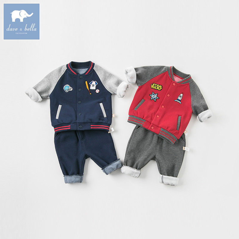 DBM8937 dave bella autumn baby boys clothing sets kids toddler outfits children hight quality suits db3704 dave bella autumn baby girls floral clothing sets kids flower clothing sets toddle cloth kids sets baby costumes