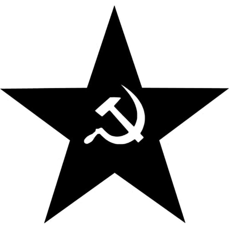 10см*9,5 см СССР Звезда творческий автомобиль-стайлинг мода наклейки наклейки мотоцикл черный/серебристый С3-4815