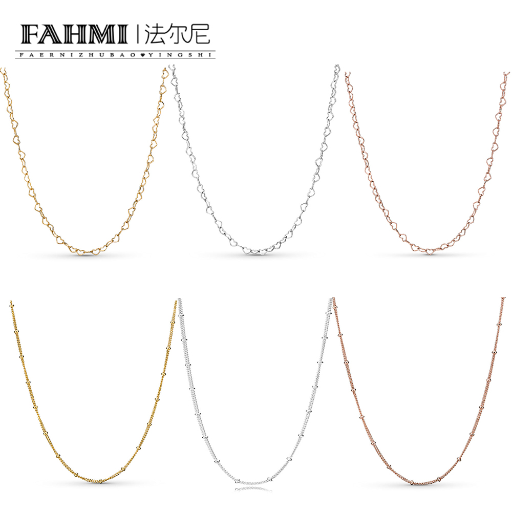 FAHMI 100% 925 Sterling Silver 2019 Spring Shine Rose Gold Joined Hearts Beaded Necklace Chain Launched in Succession Stay tunedFAHMI 100% 925 Sterling Silver 2019 Spring Shine Rose Gold Joined Hearts Beaded Necklace Chain Launched in Succession Stay tuned