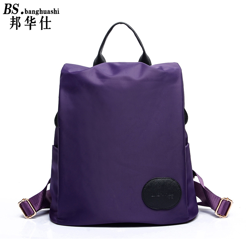 2017 Ladies Backpack Nylon Shoulder Bag Student Pack Pure Color Teen Girl Travel Casual Bag Bolsas