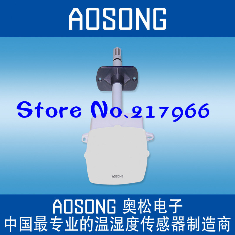 AOSONG- Aosong e -AF3010 pipeline voltage temperature and humidity transmitter Humidity SensorAOSONG- Aosong e -AF3010 pipeline voltage temperature and humidity transmitter Humidity Sensor