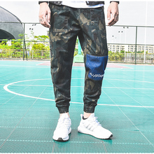 Military Style Mens Camouflage Pants Camo Patch Militar Army Capri Pants Men Street Punk Sweatpants Elastic Cargo Pants Trousers