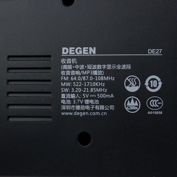 New DEGEN DE-27 FM Portable radio (12)