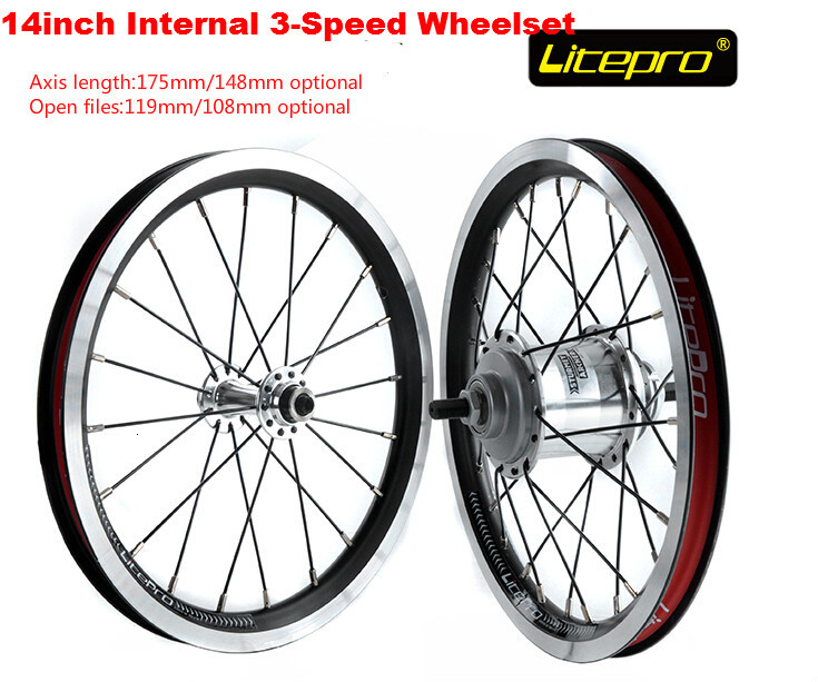 Litepro 14inch internal 3-speed wheelset folding bike BMX wheel set for sturmey archer SRF3 sturmey archer sturmey archer classic trigger shift cable 1420mm