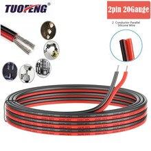 2pin удлинитель провода кабель 20awg силиконовые провода электрические кабели 2 проводника параллельных проводов линии мягкой медной проволоки